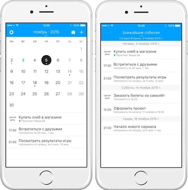 Timespot - напоминания для iPhone
