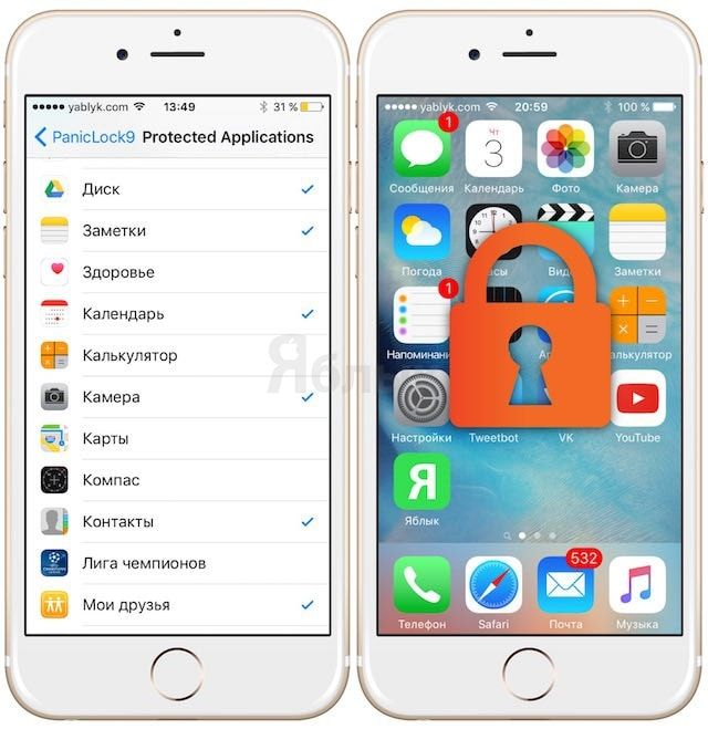 Твик PanicLock9 - блокировка доступа к выбранным приложениям на iPhone