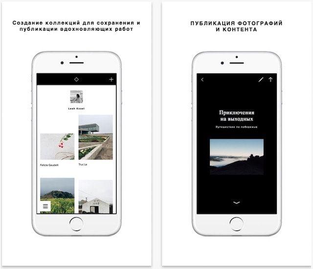 VSCO-photo-app-for-iphone-ipad2