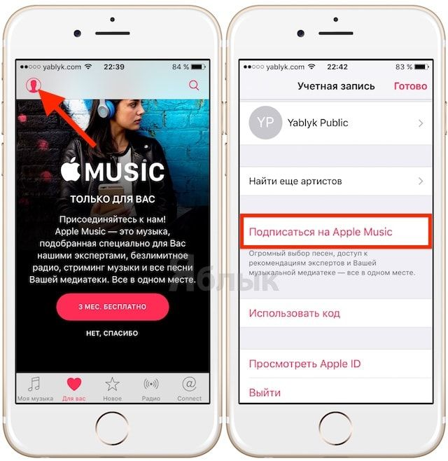 apple-music-create-account