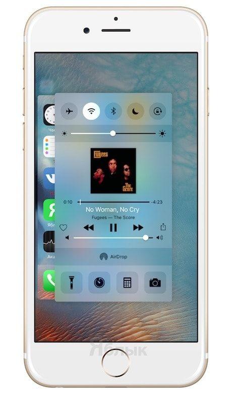 Твик Auxo 3 с поддержкой iOS 9