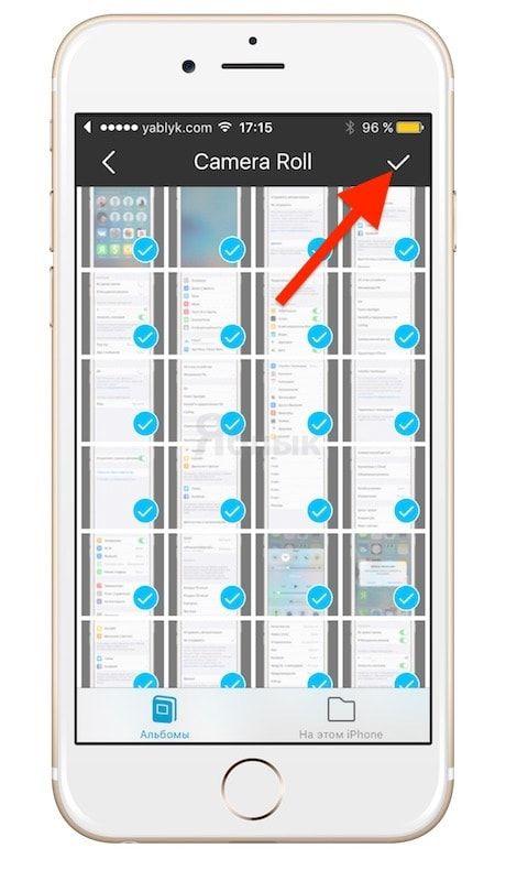 Настройка приложений BitTorrent Sync на iPhone, iPad, Mac и Windows