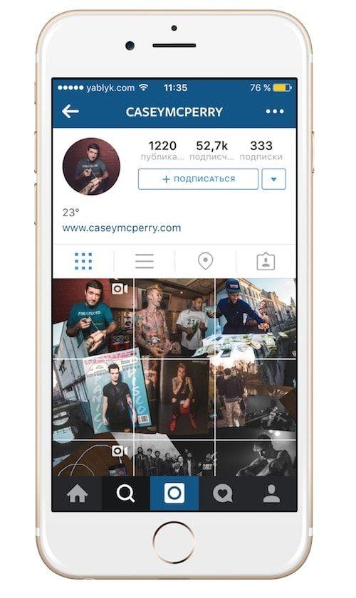 Кейси Макперри - креативный аккаунт в Instagram