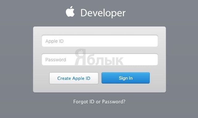 аккаунт разработчика Apple