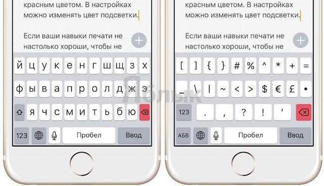 DeleteCut - твик, позволяющий легко удалять в тексте слова целиком