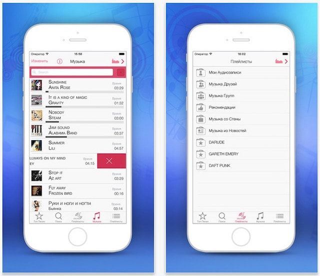 Как скачать музыку с Вконтакте на iPhone и iPad