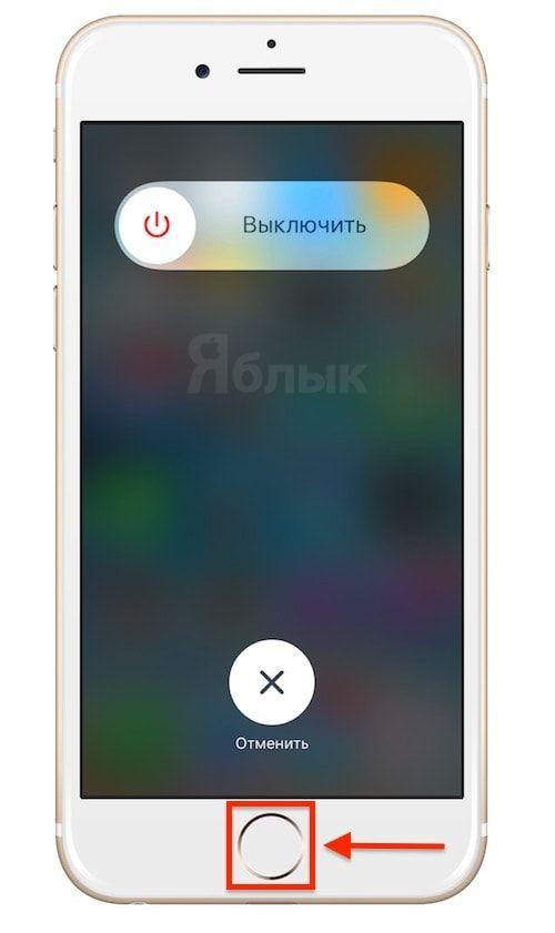 Как очистить оперативную память (RAM) iPhone без перезагрузки
