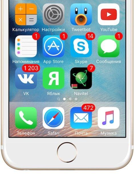 Твик Goodges - кастомизация значков с уведомлениями на иконках приложений