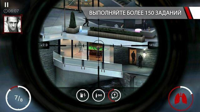 hitman sniper обзор для iPhone и iPad