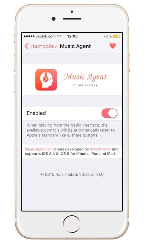 Твик Music Agent добавляет функцию перемешивания и повтора песен в «Пункт управления» и на экран блокировки iPhone