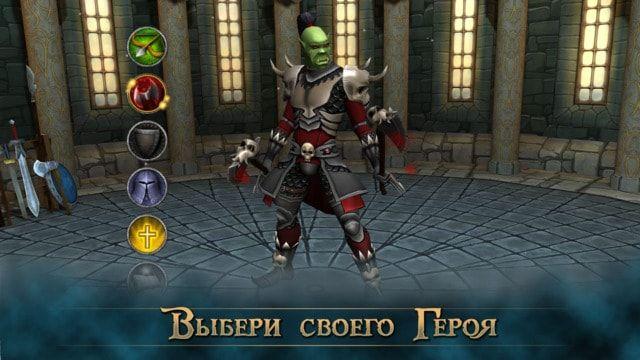 New Age - MMORPG в стиле фэнтези для iPhone и iPad
