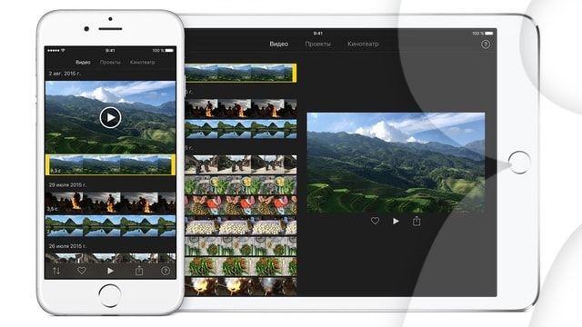 Лучшие бесплатные видеоредакторы для iPhone