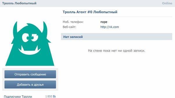 неправильно оформленная страница вконтакте