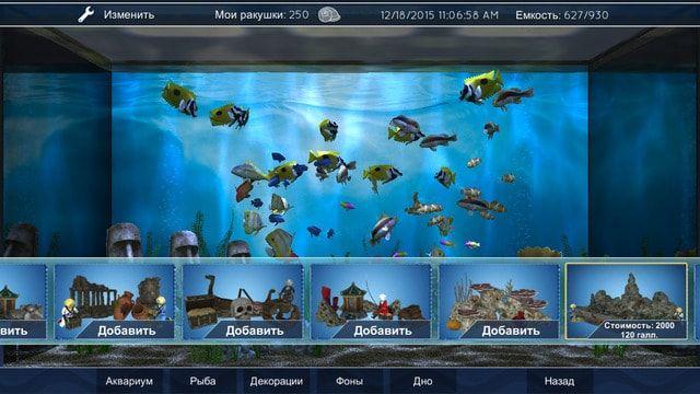 «Aqua TV» - виртуальный аквариум для Apple TV