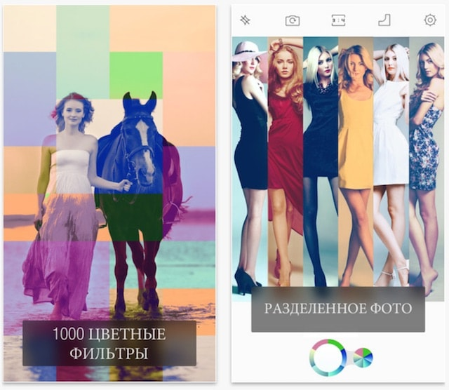 Colorburn - 1000 фильтров для камеры iPhone и iPad