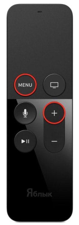 Reboot remote on Apple TV