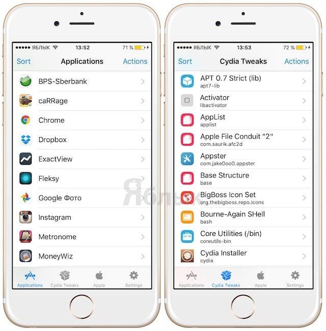 appster - твик из Cydia - данные о приложениях