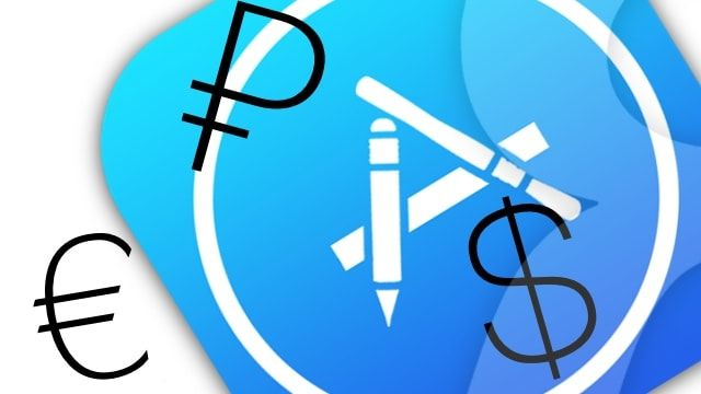 appstore money