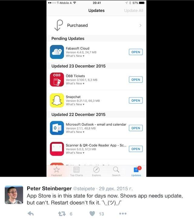 Не обновляется приложение через App Store. Как исправить?