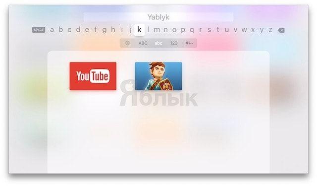 Как создавать папки с приложениями на Apple TV