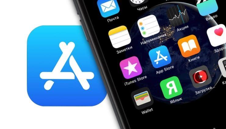 Как включить или отключить автоматическое обновление приложений на iPhone и iPad