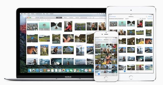 Медиатека iCloud для фото и видео