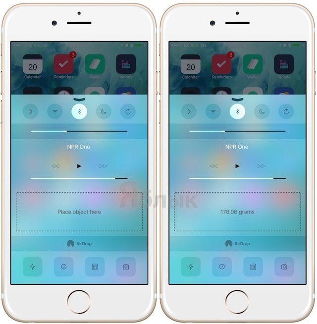Джейлбрейк-твик Grams превращает экран iPhone 6s в весы