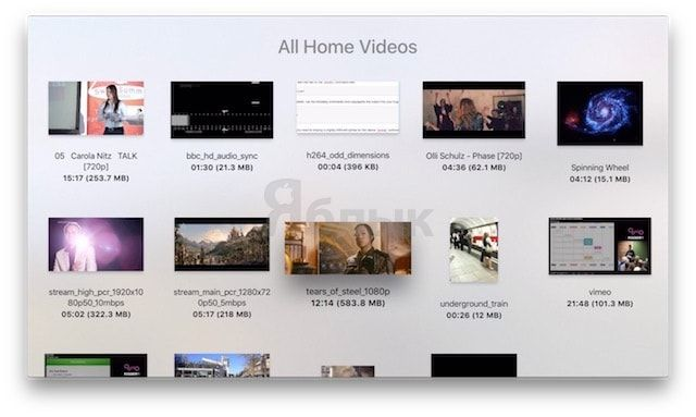 vlc-for-apple-tv-yablyk7