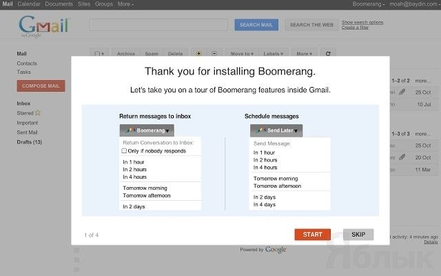Boomerang for Gmail for chrome