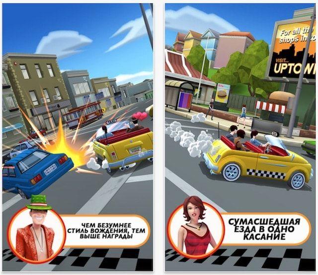 Crazy Taxi City Rush - гонки для iPhone и iPad