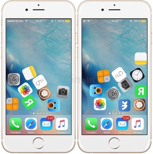 Твик Gravitation создаст гравитацию на домашнем экране iPhone