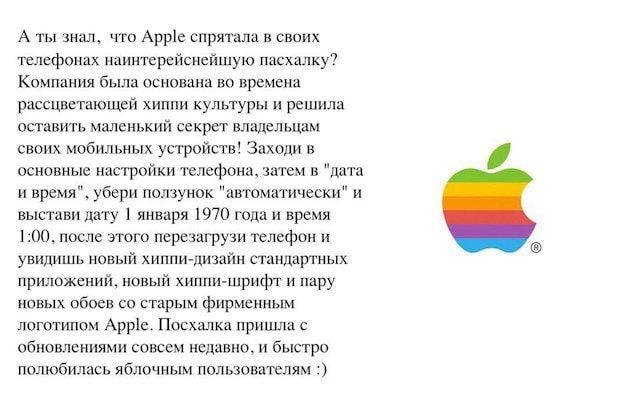баг с датой в iOS