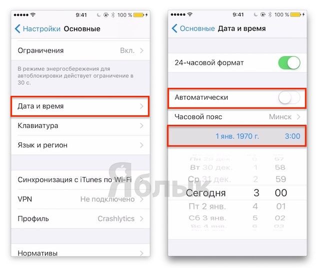 ошибка в iOS превращает iPhone в «кирпич»