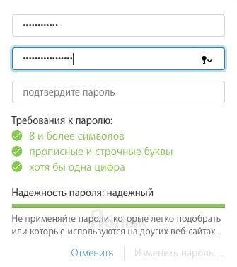 сброс пароля Apple ID через контрольные вопросы