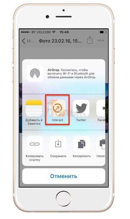 Как отправить файл контакту на iPhone