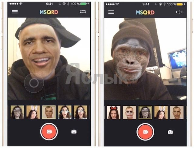 MSQRD «Маскарад» для iPhone и iPad