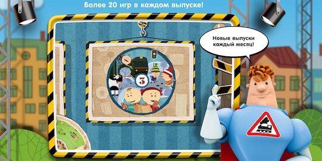 Школа Аркадия Паровозова для iPhone и iPad