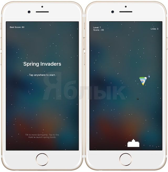 Твик SpringInvaders превращает рабочий стол iOS в игру про вторжение пришельцев