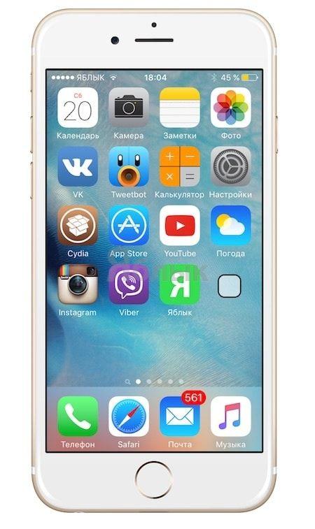 Сломалась кнопка Домой на iPhone или iPad - как заменить ее виртуальным аналогом
