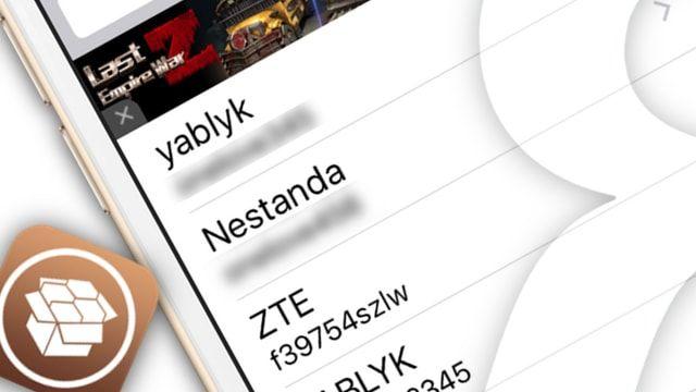 Как посмотреть все сохранённые пароли от Wi-Fi на iPhone
