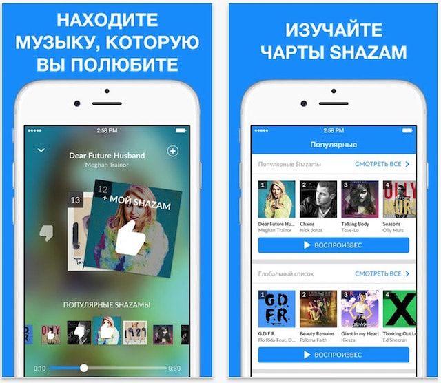 Как в Shazam слушать песни целиком и добавлять в плейлисты Apple Music