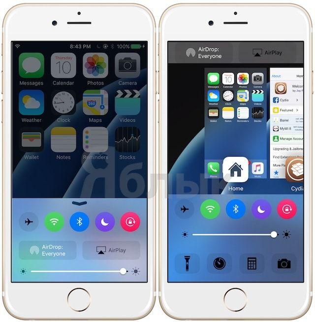 Твик Cream - цветные тумблеры в Пункт управления iOS