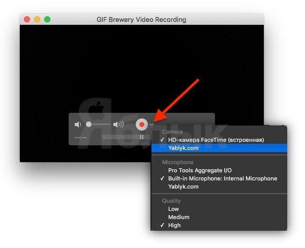 Как создать Gif из видео на Mac