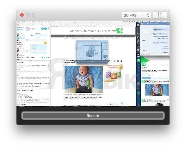 Как создать GIF-анимацию из видео с экрана iPhone, iPad и Mac