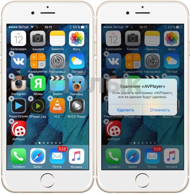 Как удалить приложение в iPhone