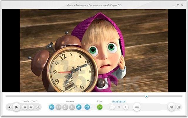 freemake - видеоконвертер
