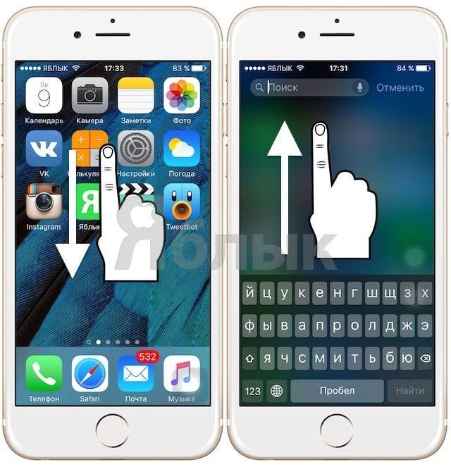 Как гарантированно ускорить любой iPhone без джейлбрейка