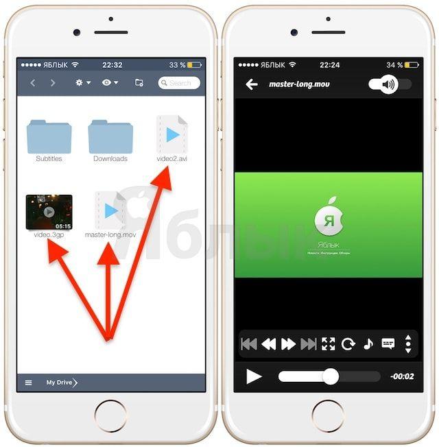 Как записать видео в iPhone или iPad с помощью iTunes player extreme