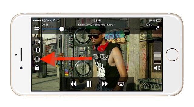 Как скачать видео на iPhone или iPad напрямую из Интернета