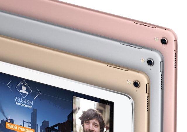 Выступающая камера iPad Pro с диагональю экрана 9,7 дюйма
